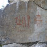 Shoshone Pictographs